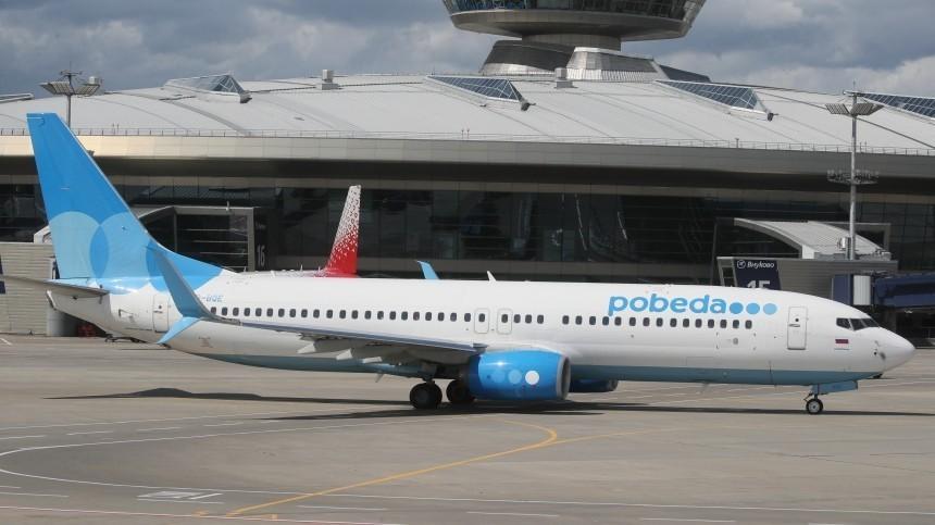 «Победа» отменила более сотни рейсов всемь городов России