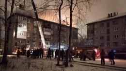 ВПерми полыхает кровля жилого дома наплощади в100 квадратных метров
