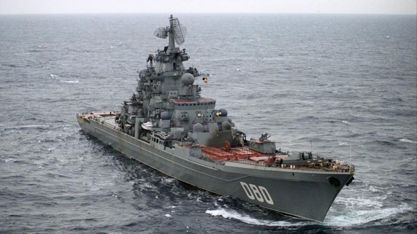 Российский крейсер вошел втоп самых опасных боевых кораблей вмире