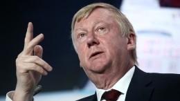 ВКремле прокомментировали отставку Чубайса споста главы «Роснано»