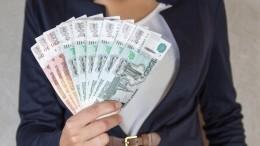 Эксперт назвала сроки восстановления доходов россиян