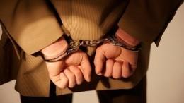 ВМоскве арестовали преподавателя МФТИ поделу огосизмене