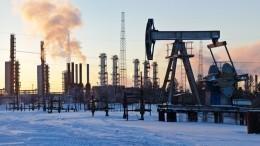 «Отодвинуть отопасной черты»: эксперт объяснил, что означает сделка ОПЕК+ оплавном увеличении добычи