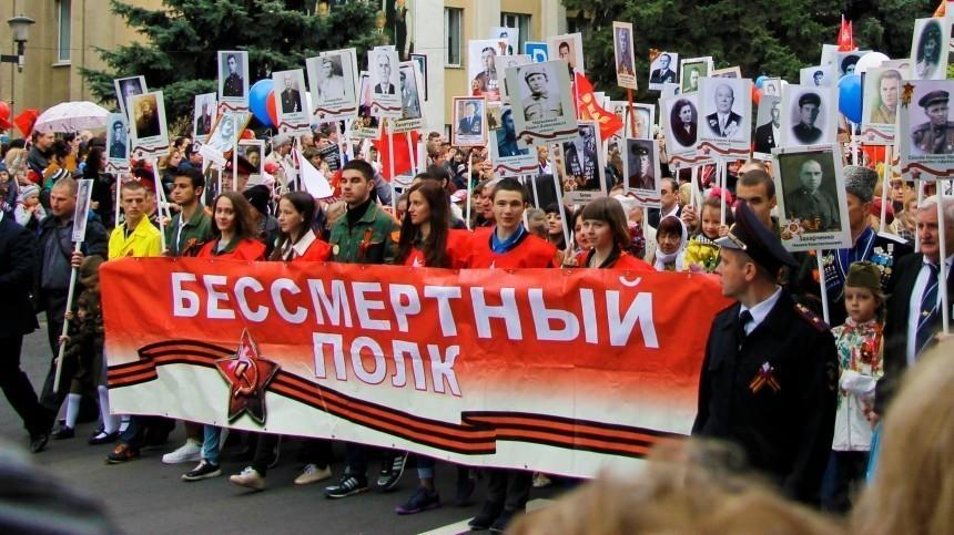 Порталы «Бессмертный полк» и«Сад памяти» удостоены «Премии Рунета»