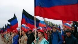 Кремль считает нецелесообразными рассуждения опризнании ДНР иЛНР
