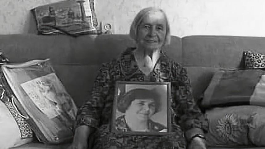 Умерла старейшая жительница Петербурга, родившаяся еще при Николае II