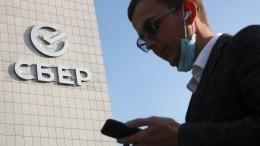 Пользователи сети жалуются напроблемы вработе «Сбера»