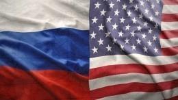 МИД РФобвинил США впоощрении реваншизма из-за позиции поКурилам