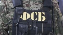 ВКрасноярске задержаны сторонники террористической организации изСредней Азии