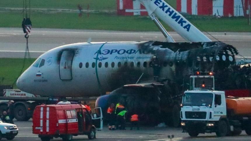 В«Ростехе» назвали причину катастрофы SSJ100 в«Шереметьево»
