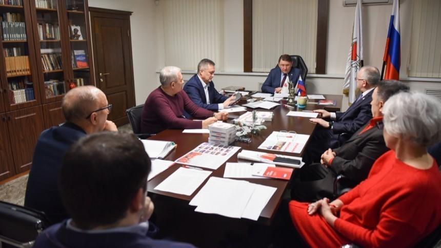 Нацелена нарезультат: Партия пенсионеров идет навыборы вГосдуму в2021 году