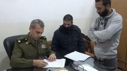 Сложившие оружие боевики вСирии получают мирный статус