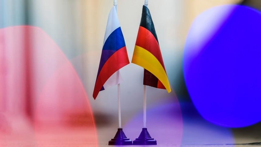 Москва иБерлин должны «перезагрузить» свои отношения, уверен Лавров