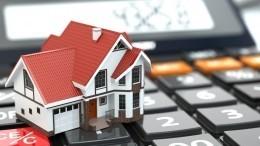 ВСовфеде предложили распространить льготную ипотеку навторичное жилье