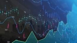 «Шокирующие прогнозы» Saxo Bank на2020 год: что сбылось?