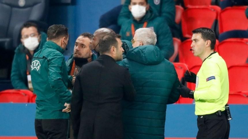 Прерванный из-за расистского скандала матч ПСЖ и«Башакшехира» перенесли
