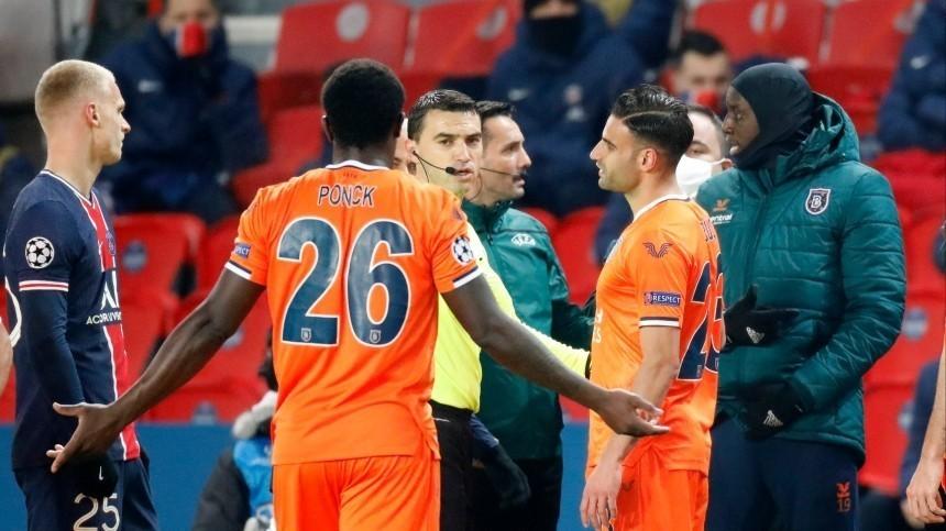 УЕФА проведет расследование расистского скандала наматче Лиги чемпионов