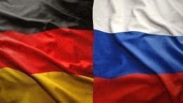 ВГермании признали провал санкционной политики против России