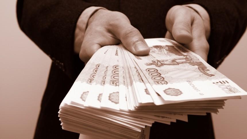 Жительница Ярославля сменила пол, чтобы невозвращать вбанк 280 тысяч рублей