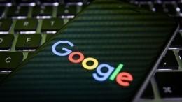 Год впоиске: Google назвал самые популярные поисковые запросы россиян в2020-м