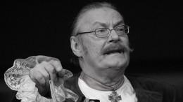 Умер актер из«Марша Турецкого» Александр Самойлов