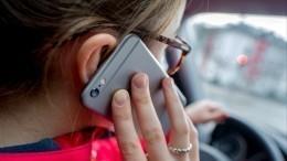 Как избежать анонимных звонков: советы эксперта