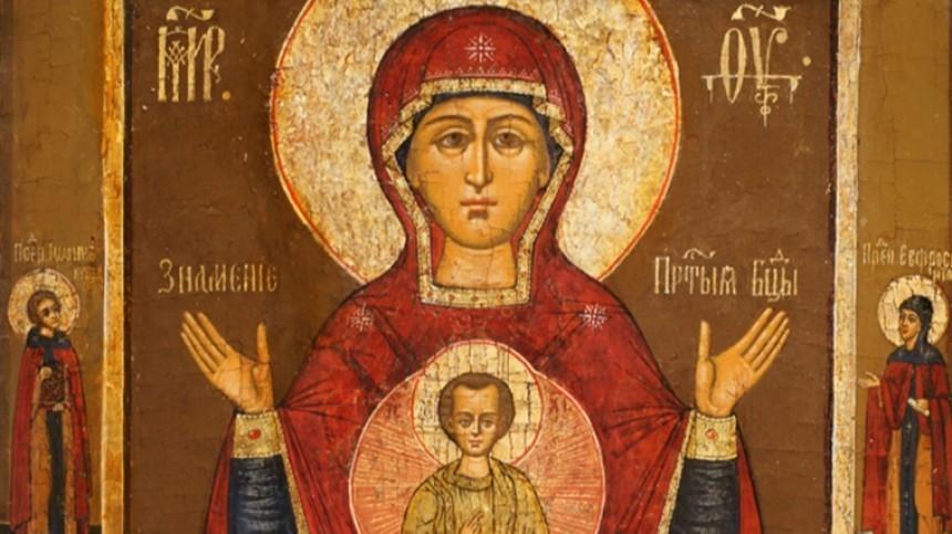Знамение: Очем нужно молиться Богородице 10декабря