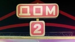 Макс Фадеев считает, что «Дом-2» давно пора закрыть «натитановые двери»