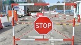 Белоруссия закрывает выезд через наземные КПП из-за коронавируса