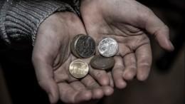Гражданка США сбежала вРоссию, чтобы стать бездомной вМоскве