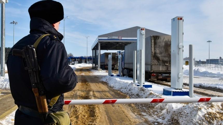 Кого некоснется запрет навыезд изБелоруссии через наземныеКПП?