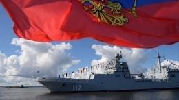 Военные корабли России иНАТО впервые задесять лет проведут совместные маневры