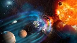 Чем опасна для людей накрывшая Землю магнитная буря? —мнение астрофизика