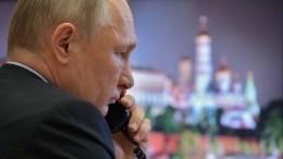 «Да, это Путин!»— президент позвонил 97-летней жительнице Ставрополья