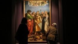 Выставка «Линия Рафаэля.1520-2020» открылась вЭрмитаже
