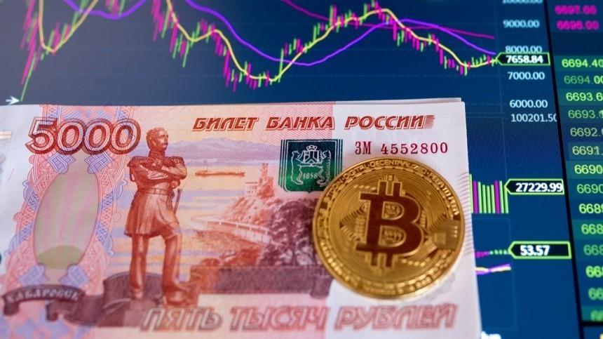 Путин обязал чиновников предоставить данные оцифровых финансовых активах