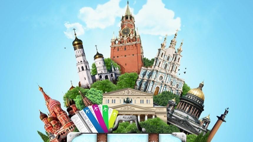 Какой выроссийский город познаку зодиака?