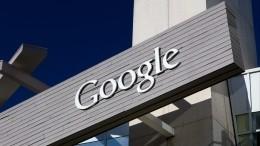 Доcookiелись: Google иAmazon заплатят рекордные 135 миллионов евро штрафа