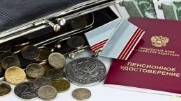 Какие сведения особенно важны для правильного расчета пенсии?