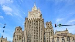 «Фантазии незанимать»: ВМИД РФпрокомментировали расширение санкций против РФ