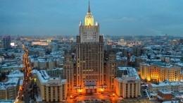 ВМИД РФпригрозили адекватно ответить Великобритании нановые санкции