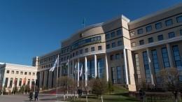 МИД Казахстана передал ноту России всвязи свысказываниями депутата Госдумы