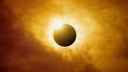 Что нужно сделать вдень кармического солнечного затмения 14декабря?