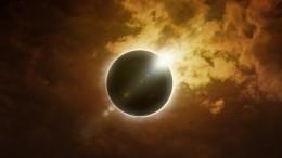 Жители Земли вовремя затмения смогут увидеть «солнечную корону»