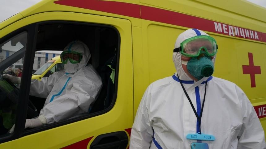 Россия вышла наплато покоронавирусу