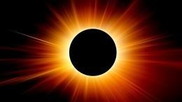 Последнее солнечное затмение в2020 году наблюдают жители двух континентов