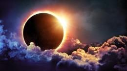 Какая судьба ждет детей, рожденных вдень последнего в2020-м солнечного затмения