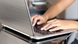 Думай, что пишешь: интернет-общение чиновников ХМАО взяли под контроль