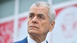 Онищенко разнес ученых застатью о«неправильных» антителах ккоронавирусу