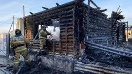 Беспомощная забота: что привело кгибели 11 человек впансионате Башкирии